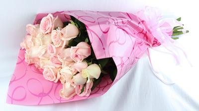Bouquet hola mamá.